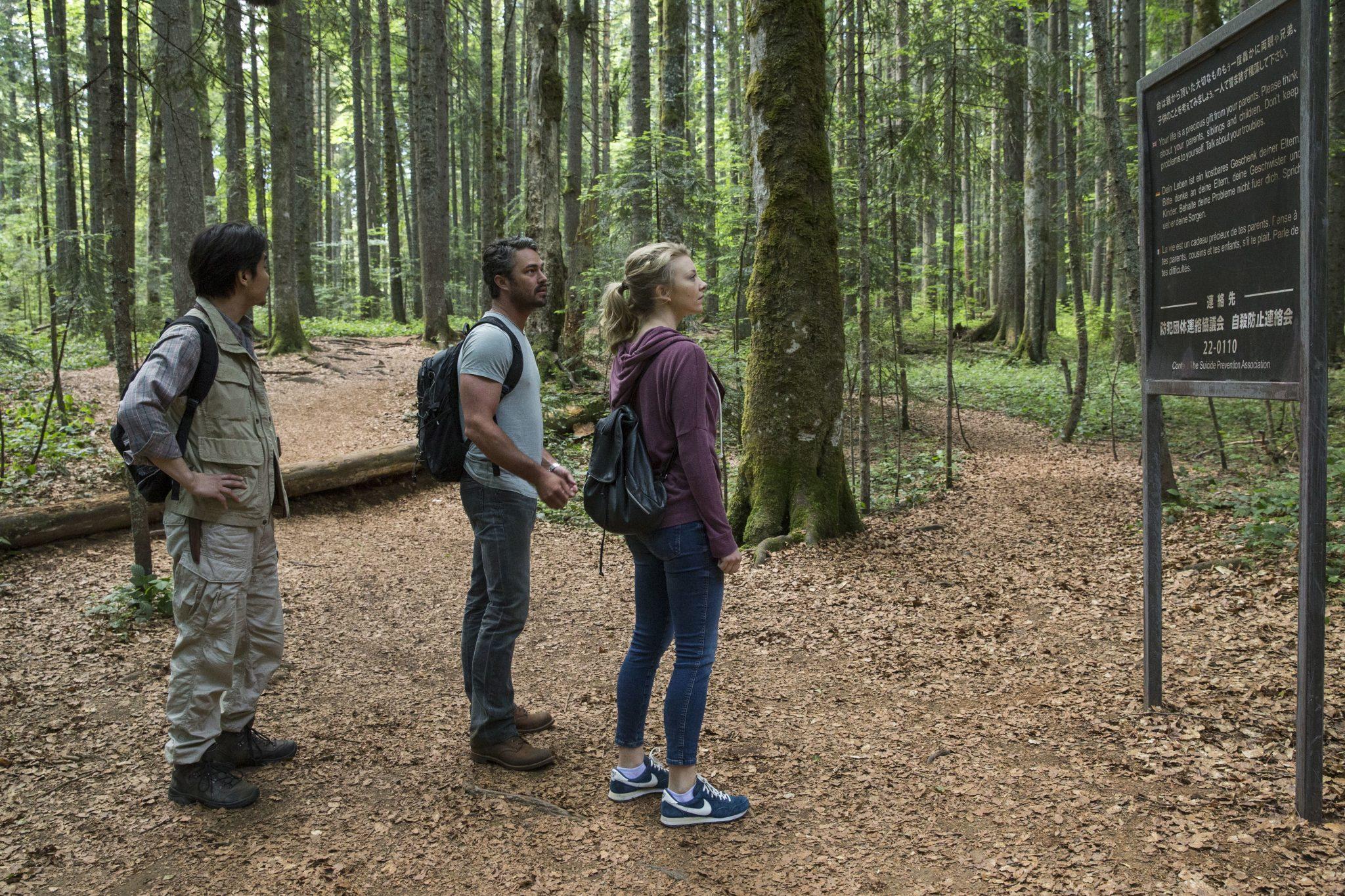 Сестру в лесу онлайн 3 фотография