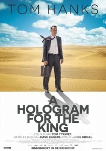 a_hologram_for_the_king_48050686_ps_1_s-low